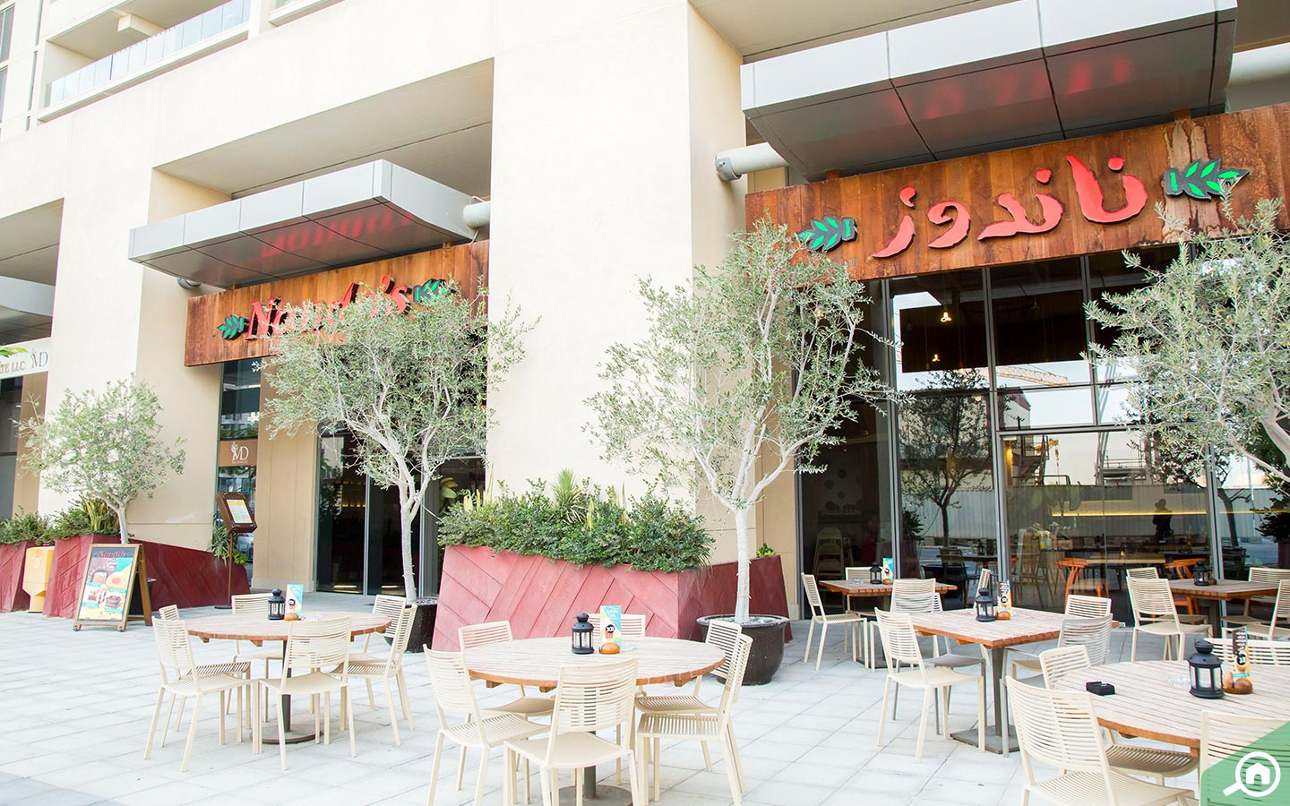 Restaurants in Al Raha Abu Dhabi
