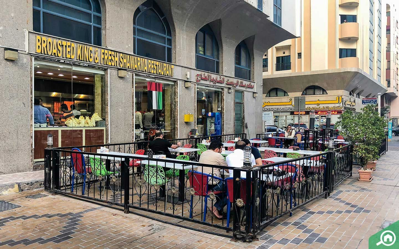 restaurants in Al Khalidiya