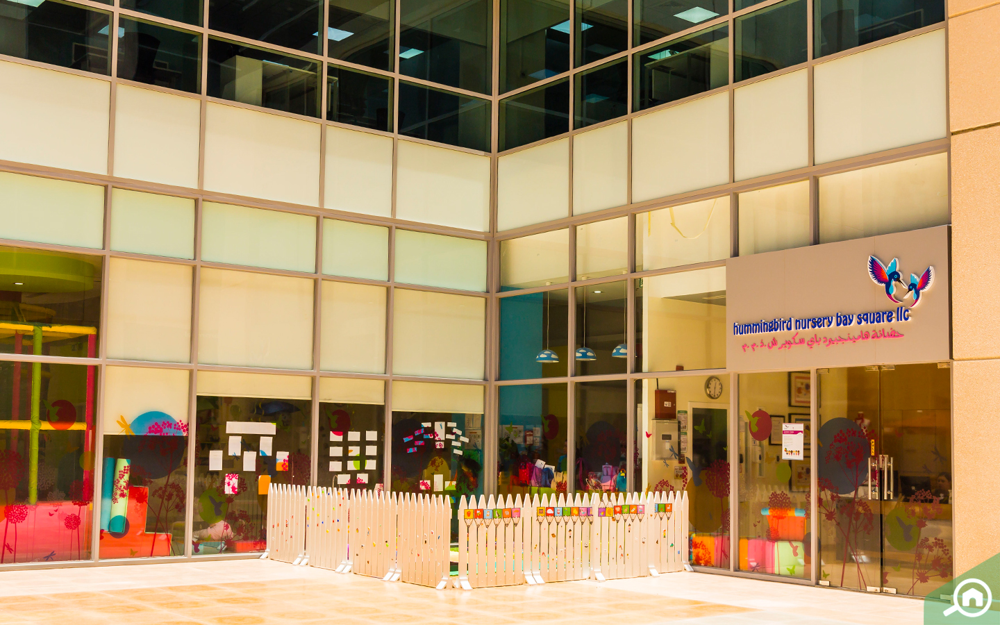 Schools and nurseries in Business Bay