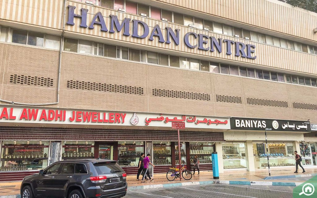Hamdan Centre Shopping Mall