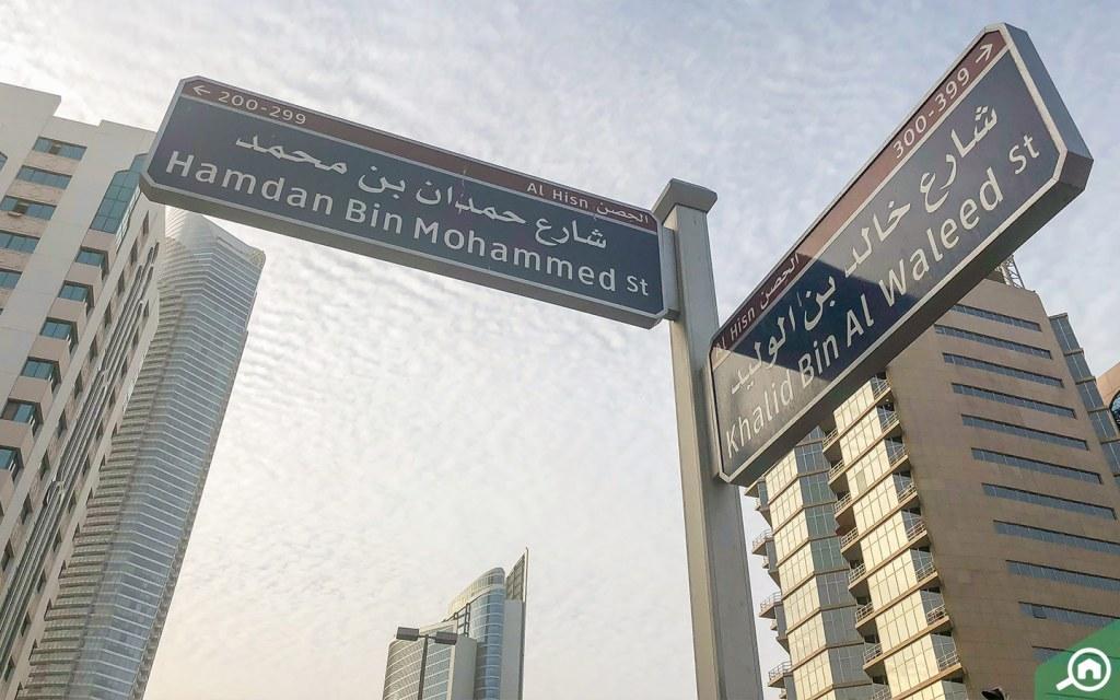 Rent Apartments in Hamdan Street