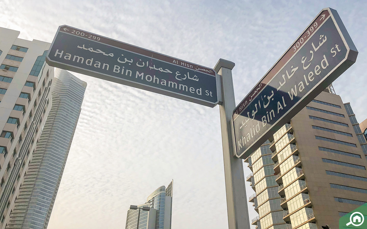 Rent Apartments in Hamdan Street
