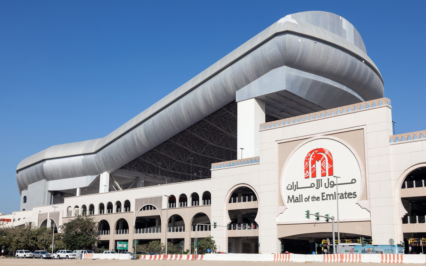 Mall near JVC: Mall of the emirates