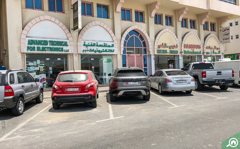 Pink Shops in Khalifa City A