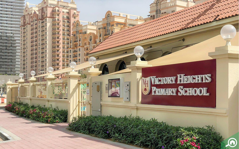 مدرسة فيكتوري هايتس الابتدائية في مدينة دبي الرياضية