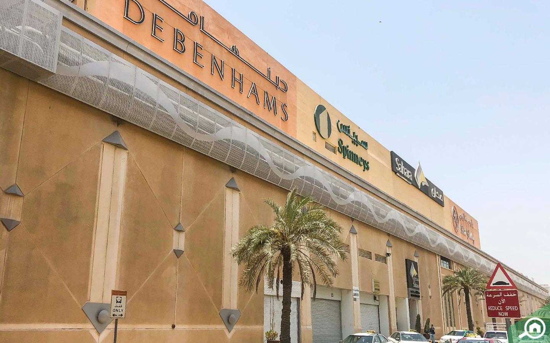 Sahara Center is a mall in Al Nahda