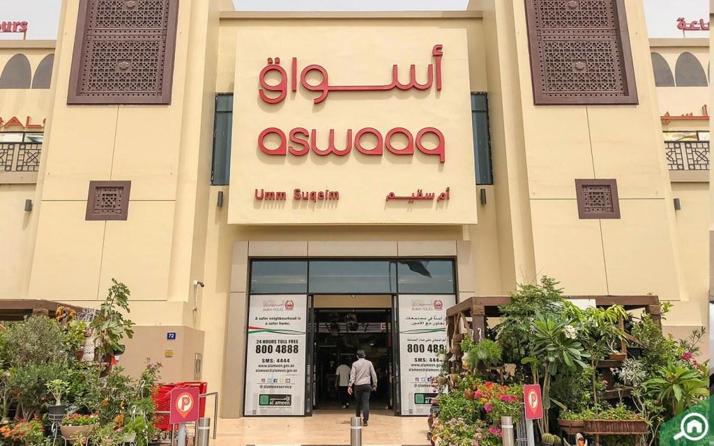 Supermarkets in Umm Suqeim