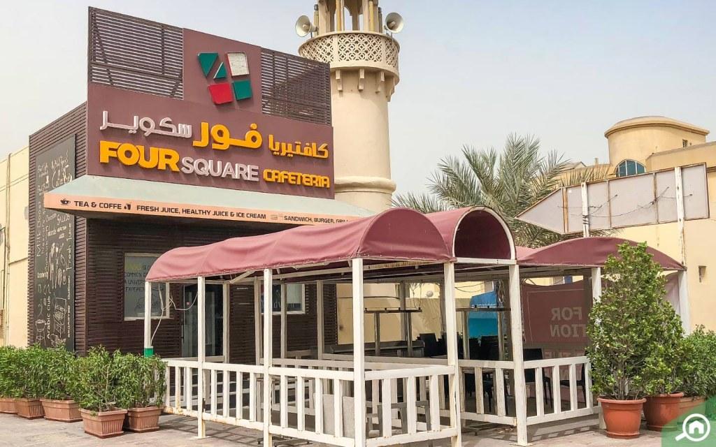 Cafes in Umm Suqeim