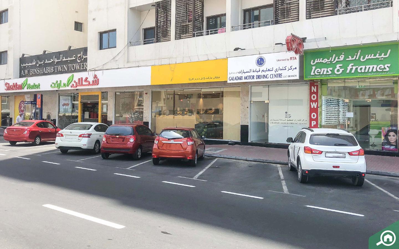 parking spaces in Al Nahda
