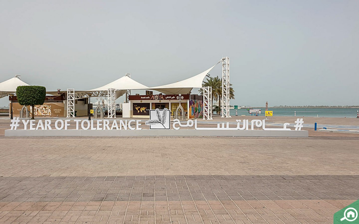 abu dhabi corniche year of tolerance
