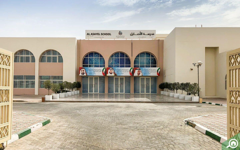 schools in Khalifa city b