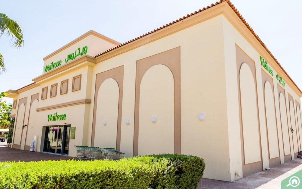 Supermarkets on Saadiyat Island