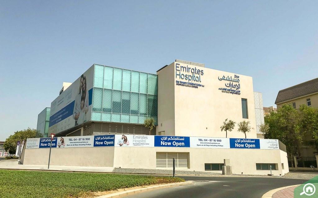 hospitals in motor city