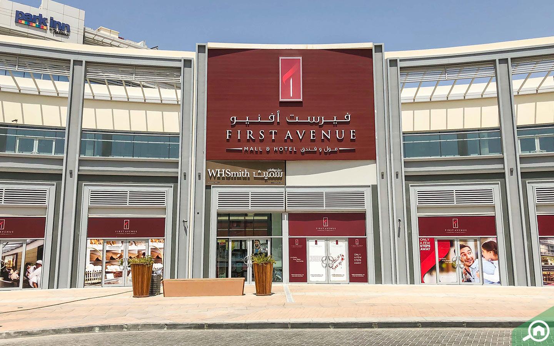 malls in motor city.