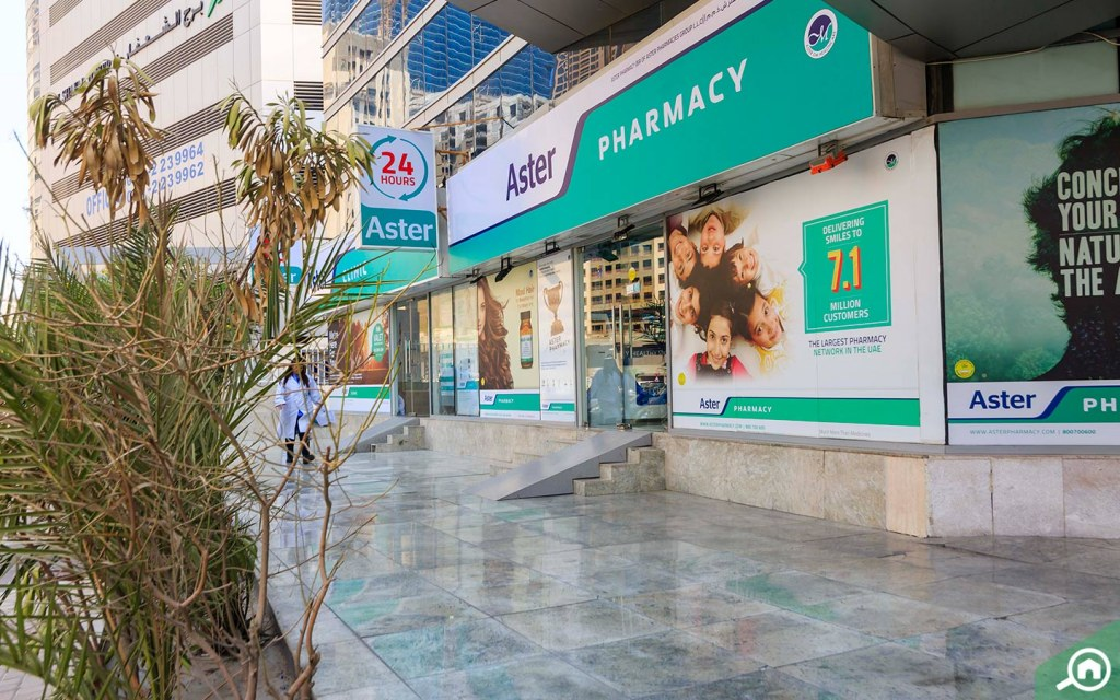 Medical Centre in Barsha Heights