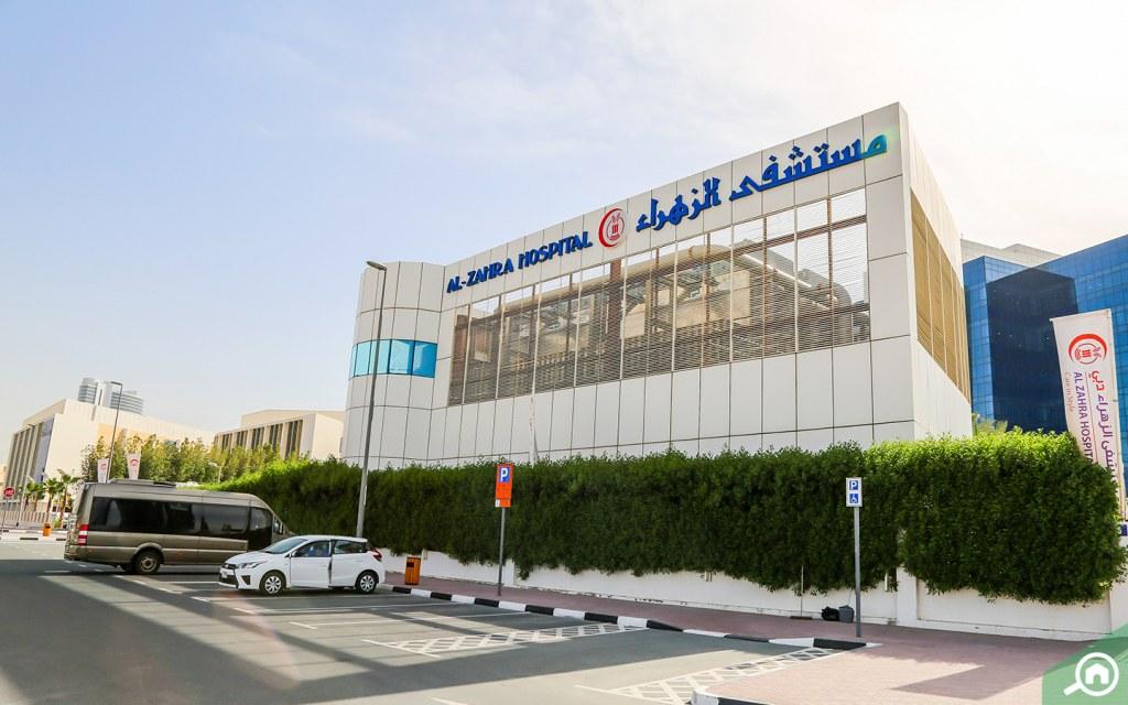 Al Zahra Hospital in Al Barsha