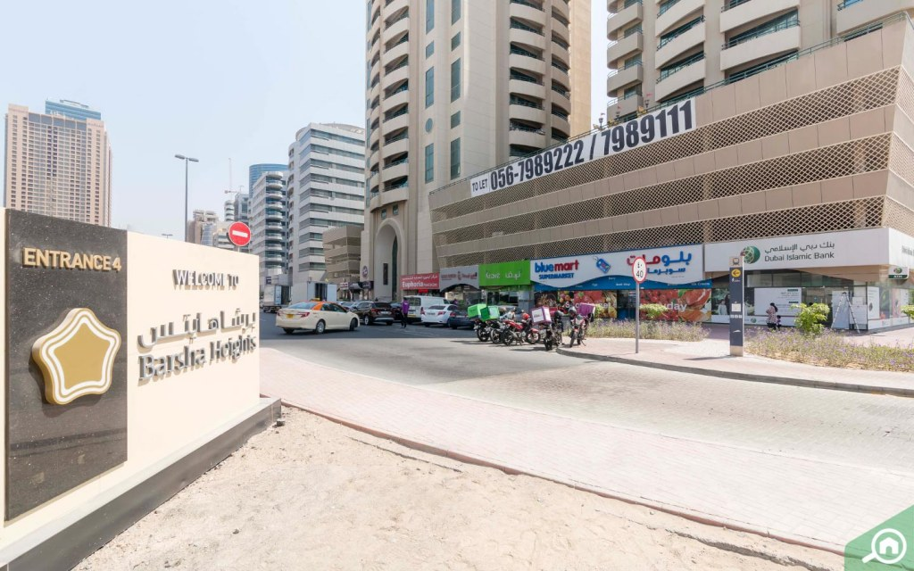 property in barsha heights
