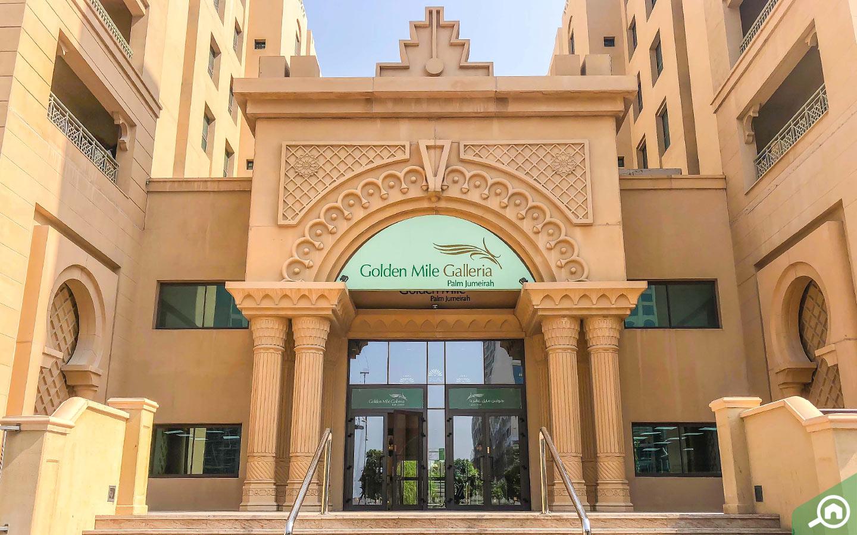 Golden Mile Galleria Palm Jumeirah