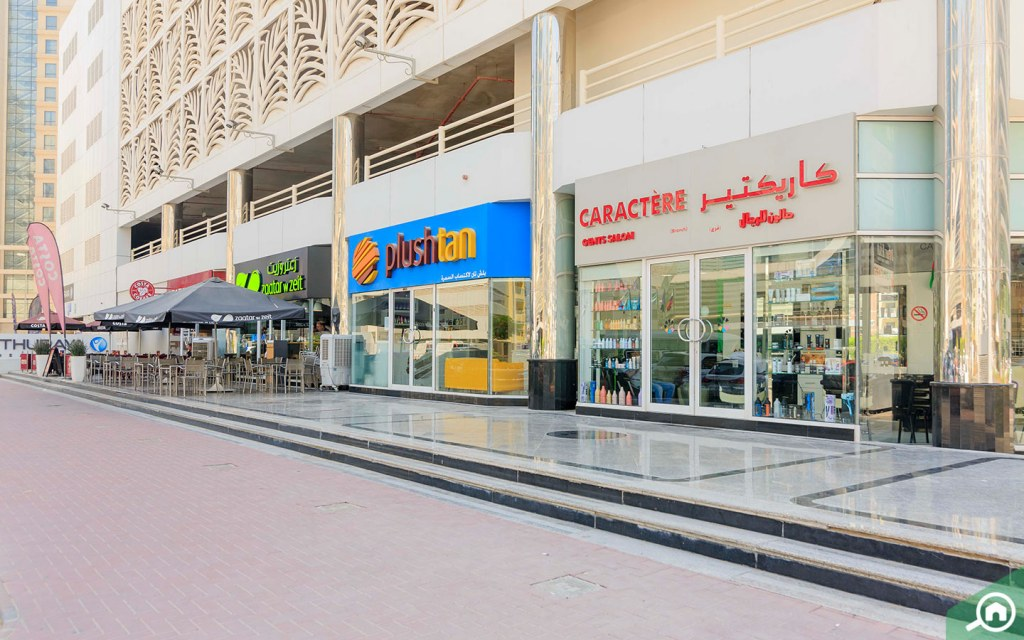 Restaurants in barsha heights