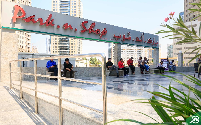 Supermarkets in Barsha Heights