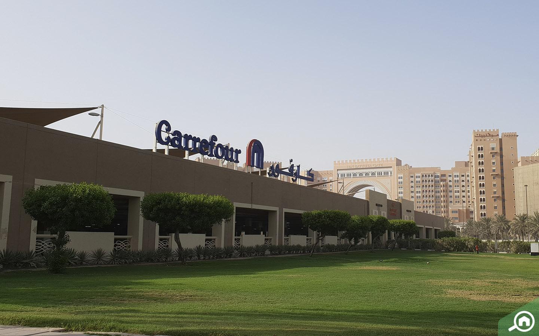 supermarkets in Jebel Ali