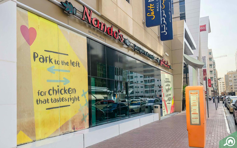 Nando's restaurant near Al Sufouh