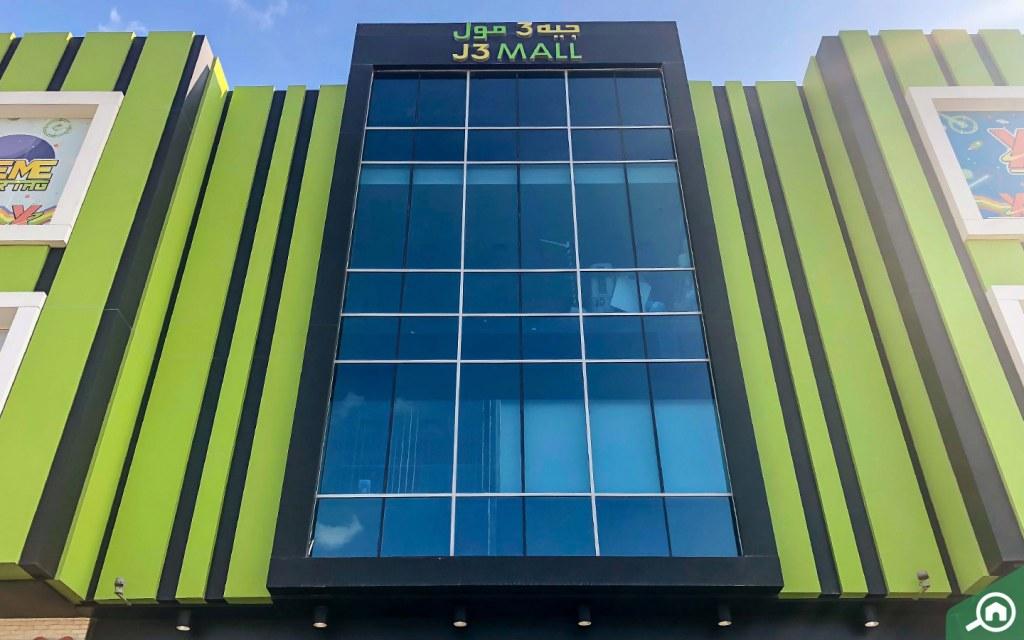 J3 mall al manara