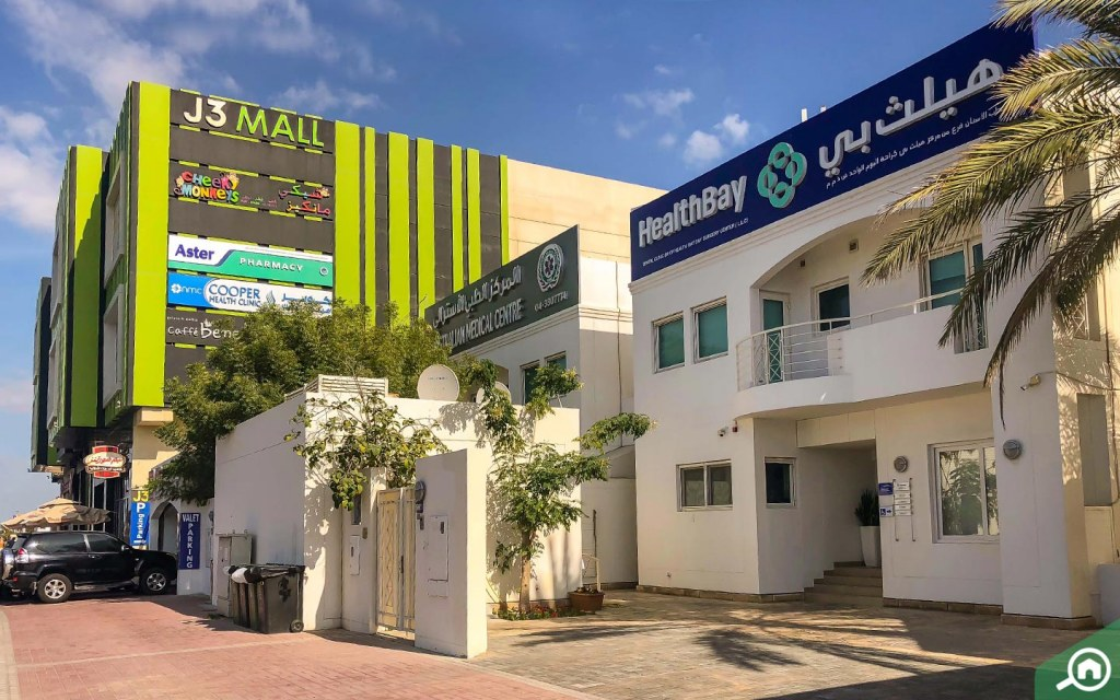 clinic in Al Manara