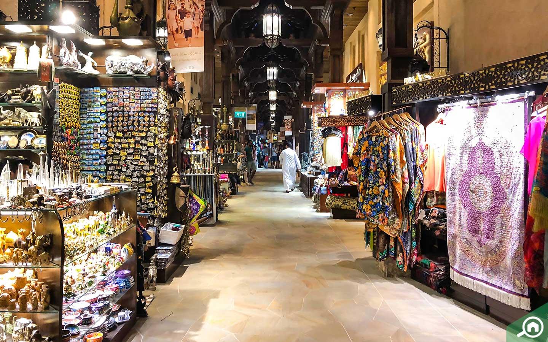 سوق مدينة الصفوح