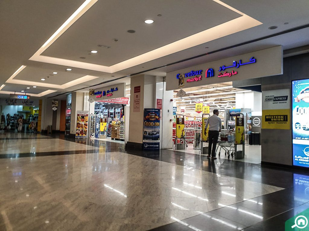 carrefour supermarket oasis mall, sheikh zayed road