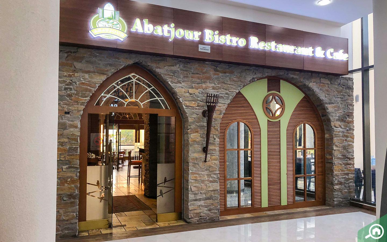 مطعم اباجور بيسترو القريب من منطقة رمرام