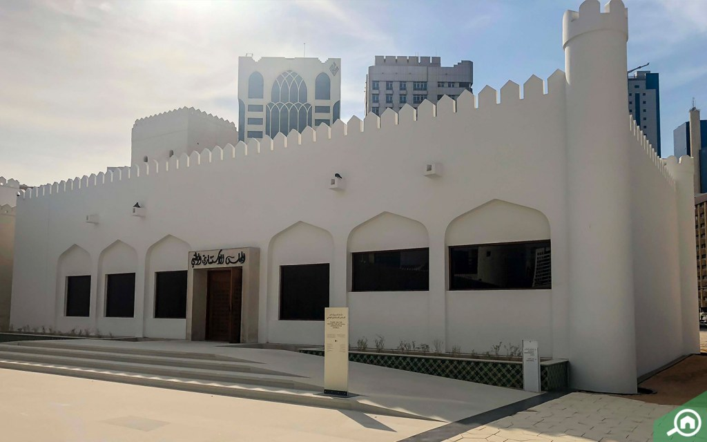 Qasr Al Hosn, Abu Dhabi landmarks