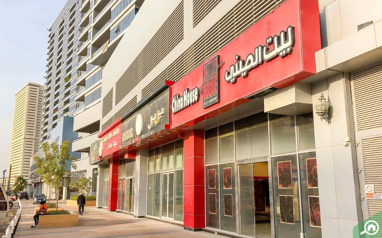 المطاعم في دبي لاند