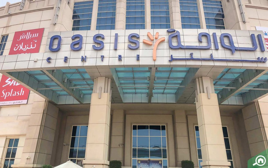 oasis mall in al safa.