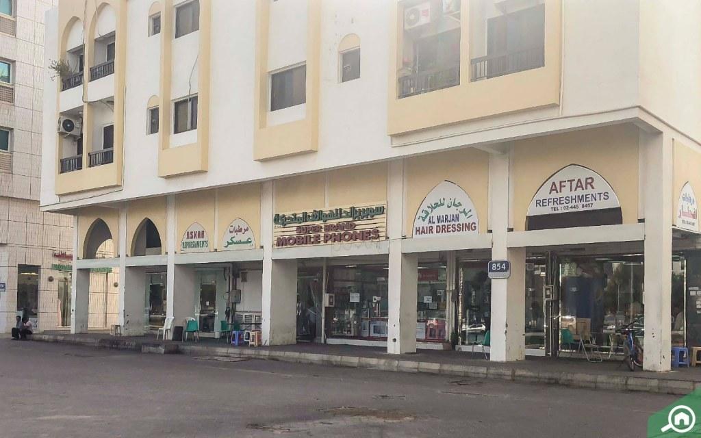Restaurants in Al Muroor