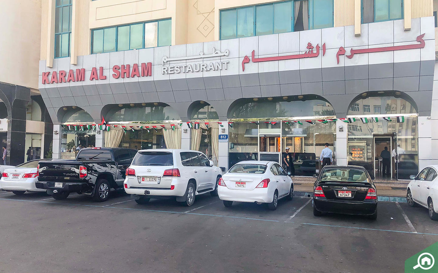 parking in al muroor