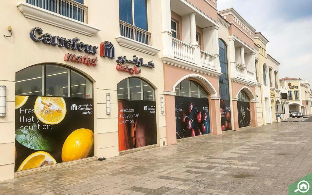 Carrefour in Al Wasl