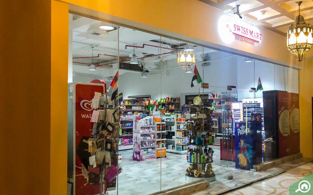 Swiss Mart in Dubai Media City