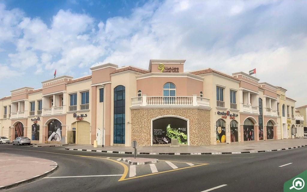 Wasl Vita Mall in Al Wasl