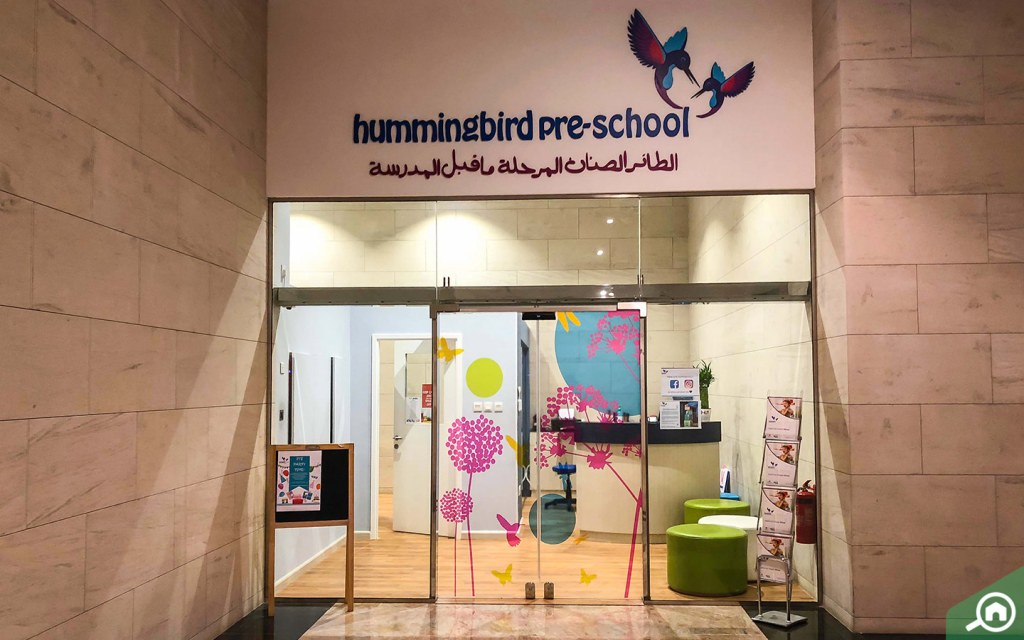 hummingbird pre school nursery near al satwa