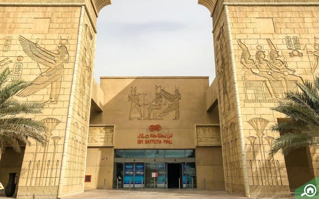 ibn battuta mall near town square