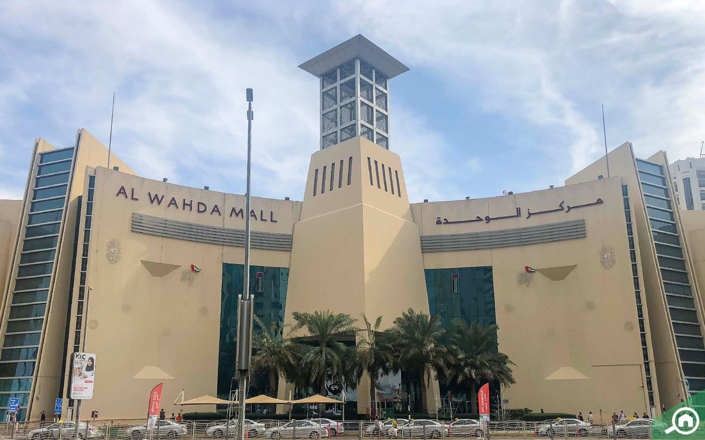 malls in al nahyah, al wahda mall