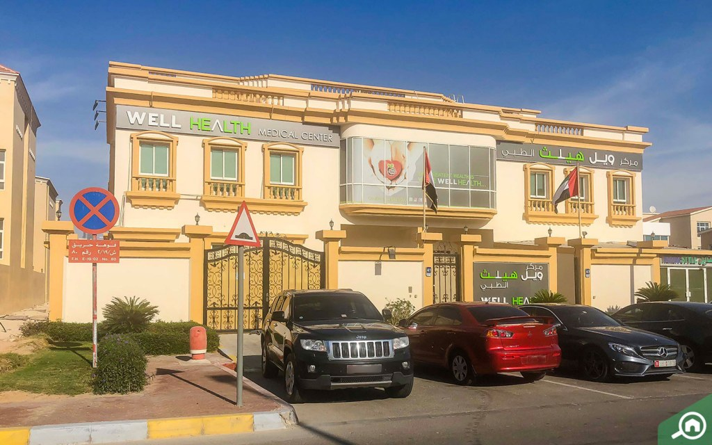 Medical centre in al nahyan
