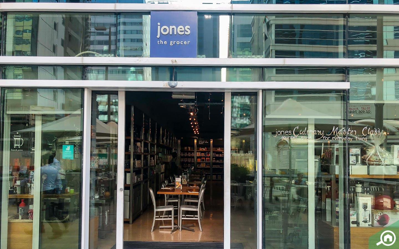 Jones The Grocer, restaurant in Al Nahyan