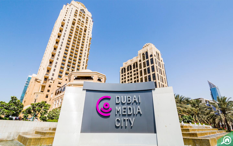 Dubai Media City Entrance