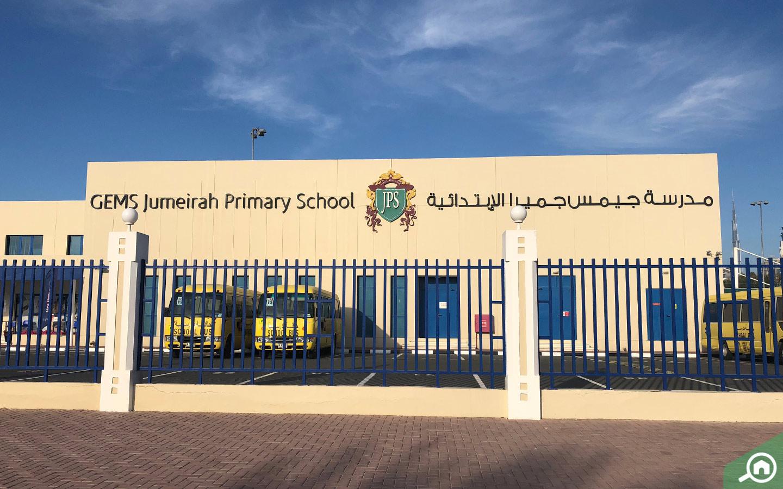 مدرسة جيمس جميرا الابتدائية بالقرب من منطقة الميدان