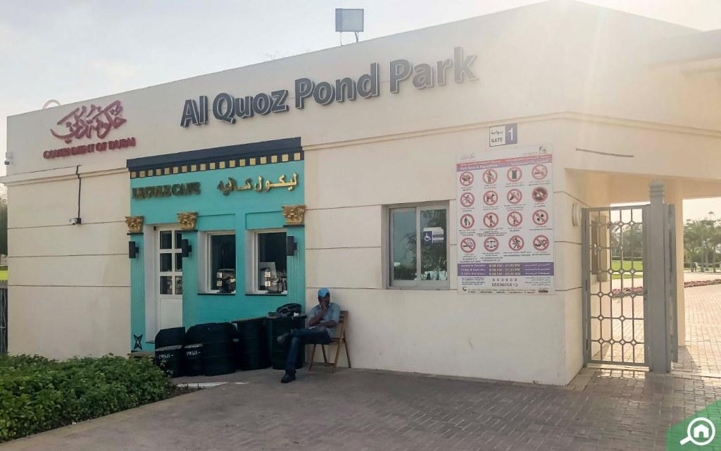 Community park in Al Quoz