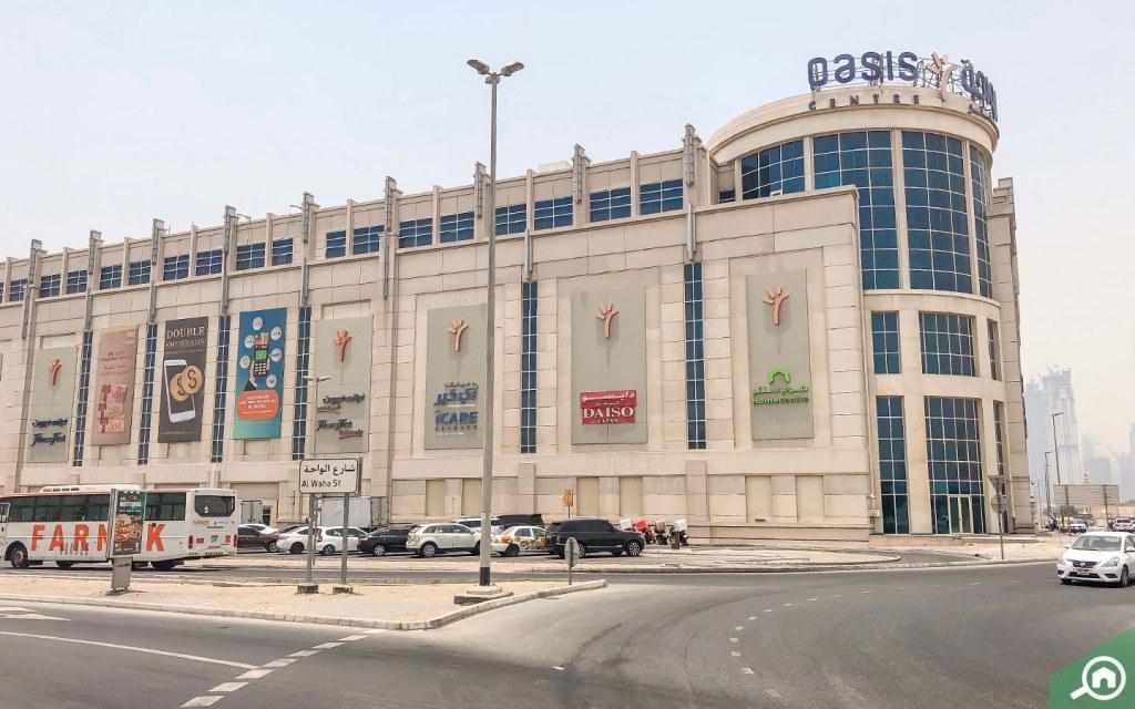 Oasis Centre, Al Quoz 1