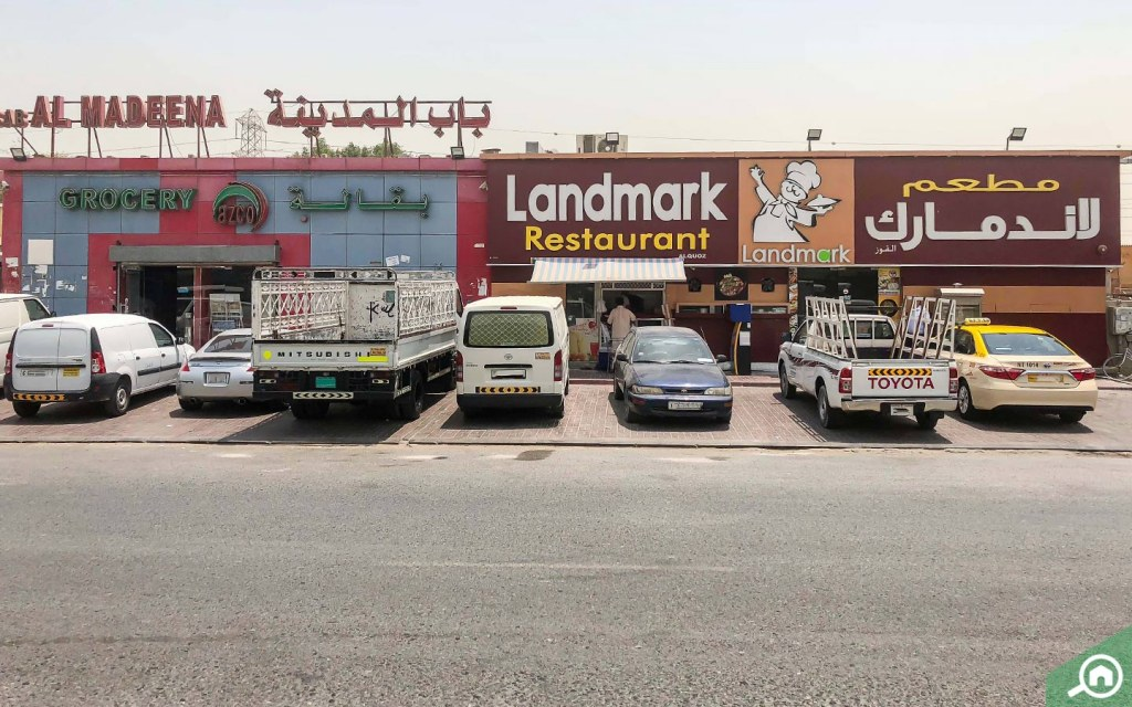 Al Madeena Supermarket