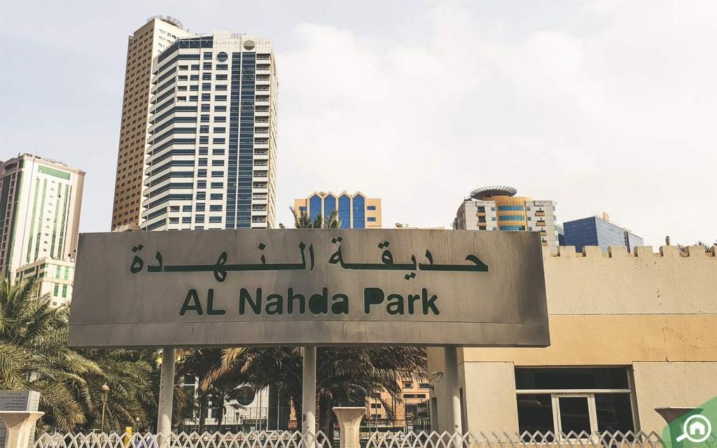 Al Nahda Park